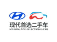 现代首选二手车logo