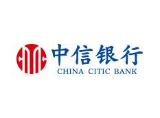 中信银行logo