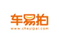 车易拍logo